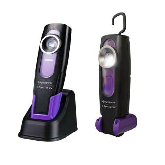 NightSearcher I-Spector UV Inspection Light / IP65