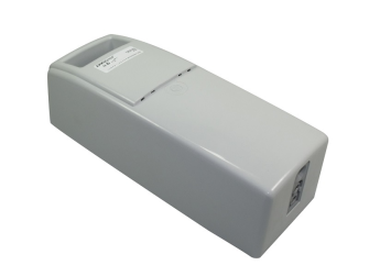ARJO Medical battery for Lifter Trixie / Sarita / KTA0102